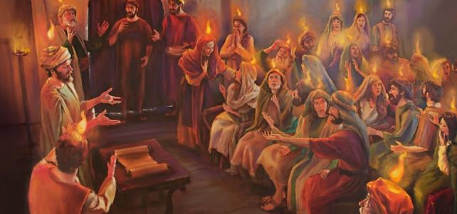 Uma reflexão sobre a festa de Pentecostes